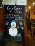 A雪だるま.JPG